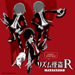 リズム怪盗R プレミアムライブ Original Soundtrack